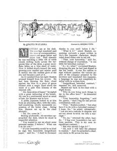 Thumbnail of the first page of the facsimile for A Contract.