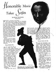 Thumbnail of the first page of the facsimile for Honorable Movie Takee Sojin.