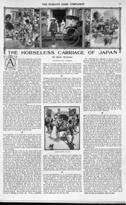 Thumbnail of the first page of the facsimile for The Horseless Carriage of Japan.