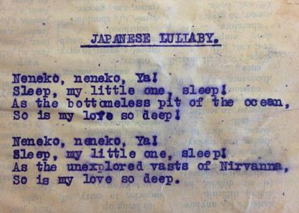 Thumbnail of the first page of the facsimile for A Japanese Lullaby.