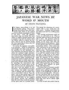 Thumbnail of the first page of the facsimile for Japanese War News by Word O' Mouth.
