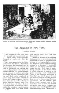Thumbnail of the first page of the facsimile for The Japanese in New York.