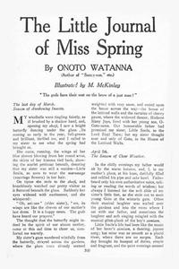 Thumbnail of the first page of the facsimile for The Little Journal of Miss Spring.
