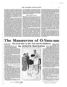 Thumbnail of the first page of the facsimile for The Manoeuvres of O-Yasu-san.