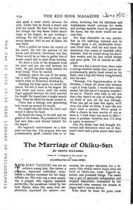 Thumbnail of the first page of the facsimile for The Marriage of Okiku-San.