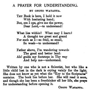 Thumbnail of the first page of the facsimile for A Prayer for Understanding.
